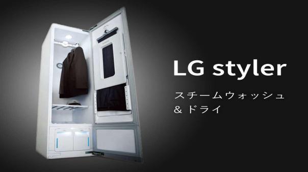 クリーニングロボット「LGstyler」112部屋設置