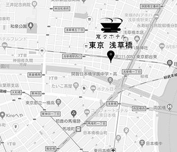 羽田・成田空港からの<br /> アクセス良好