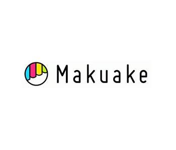 Makuake新商品の体験