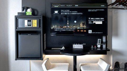 大画面液晶テレビ