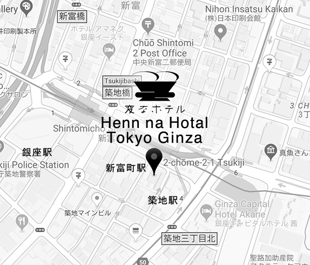 Close to central Ginza and the popular tourist spot, Tsukiji