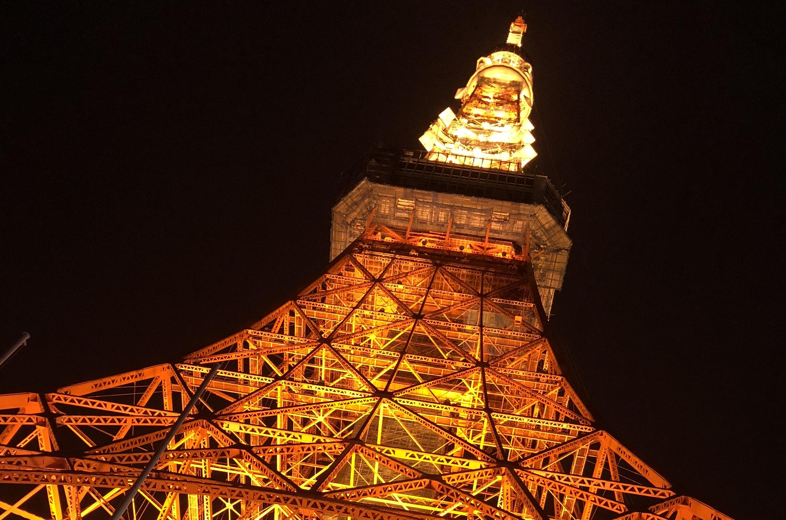 東京タワー / アクセス