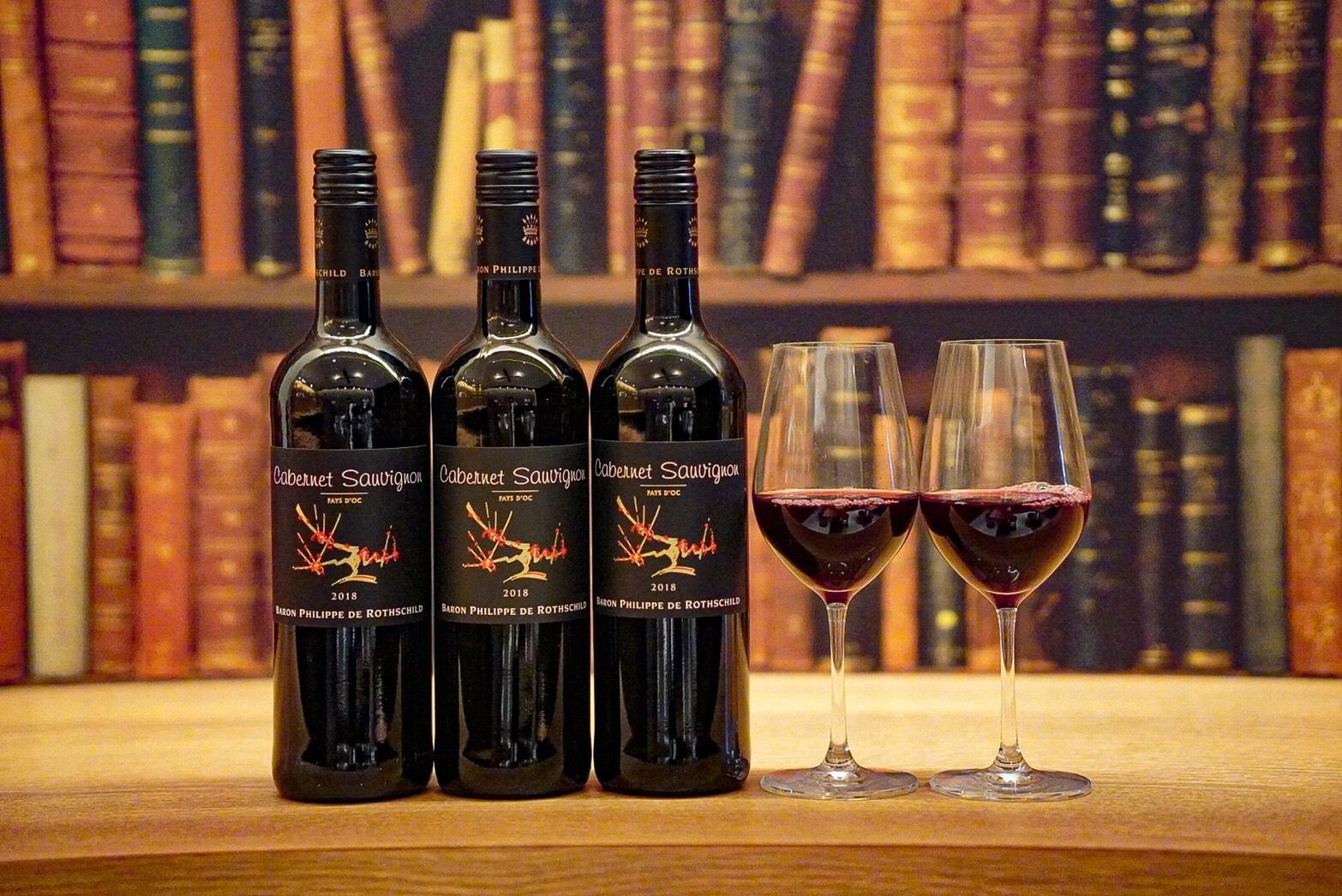 【フランス産の芳醇な赤ワイン~gotoトラベル対象商品最大35%OFF~】