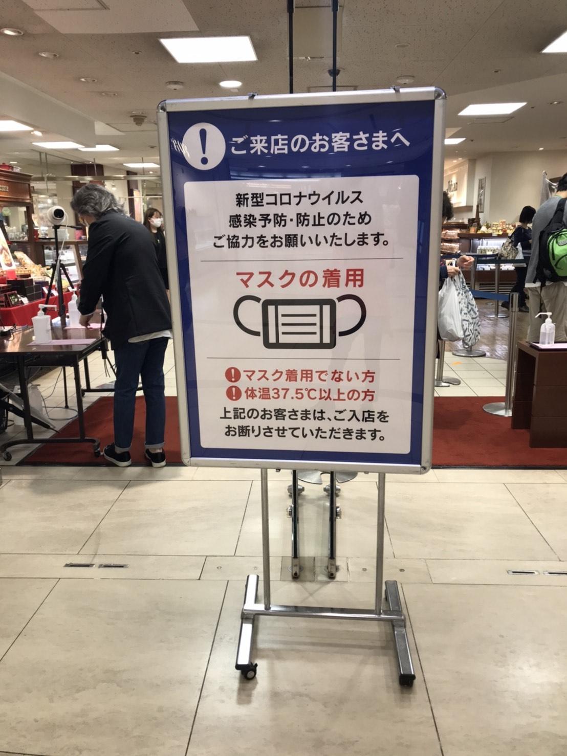 【福岡最新観光情報】