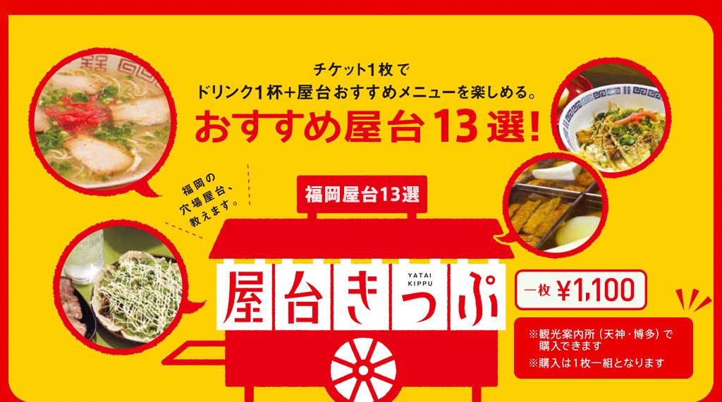 【お知らせ】大人気!宿泊プラン