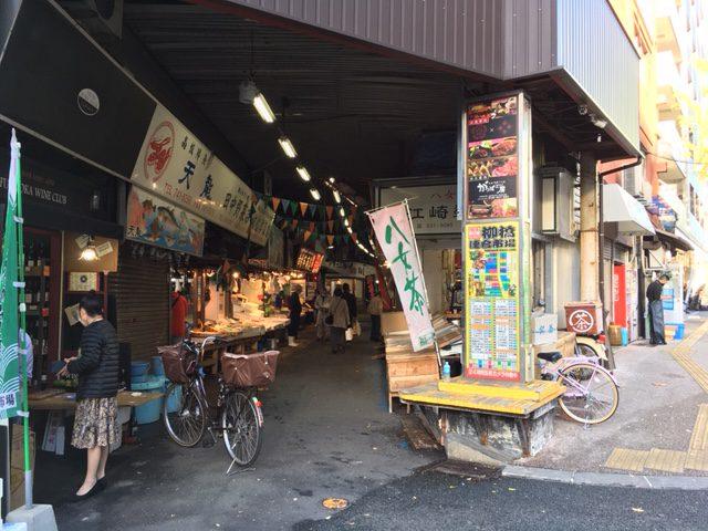 【観光情報】柳橋連合市場