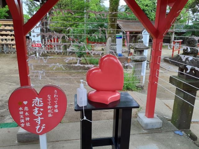 【観光情報】日本でここだけの恋の神様