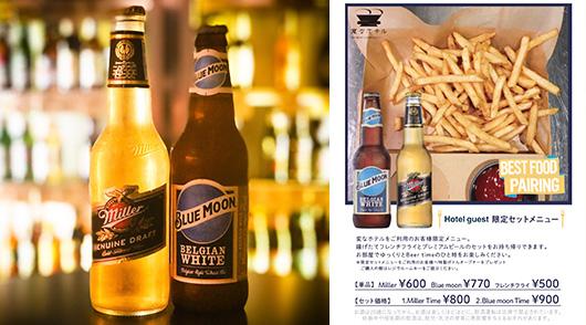 店長オススメビールの「部屋飲みセット」も販売中!