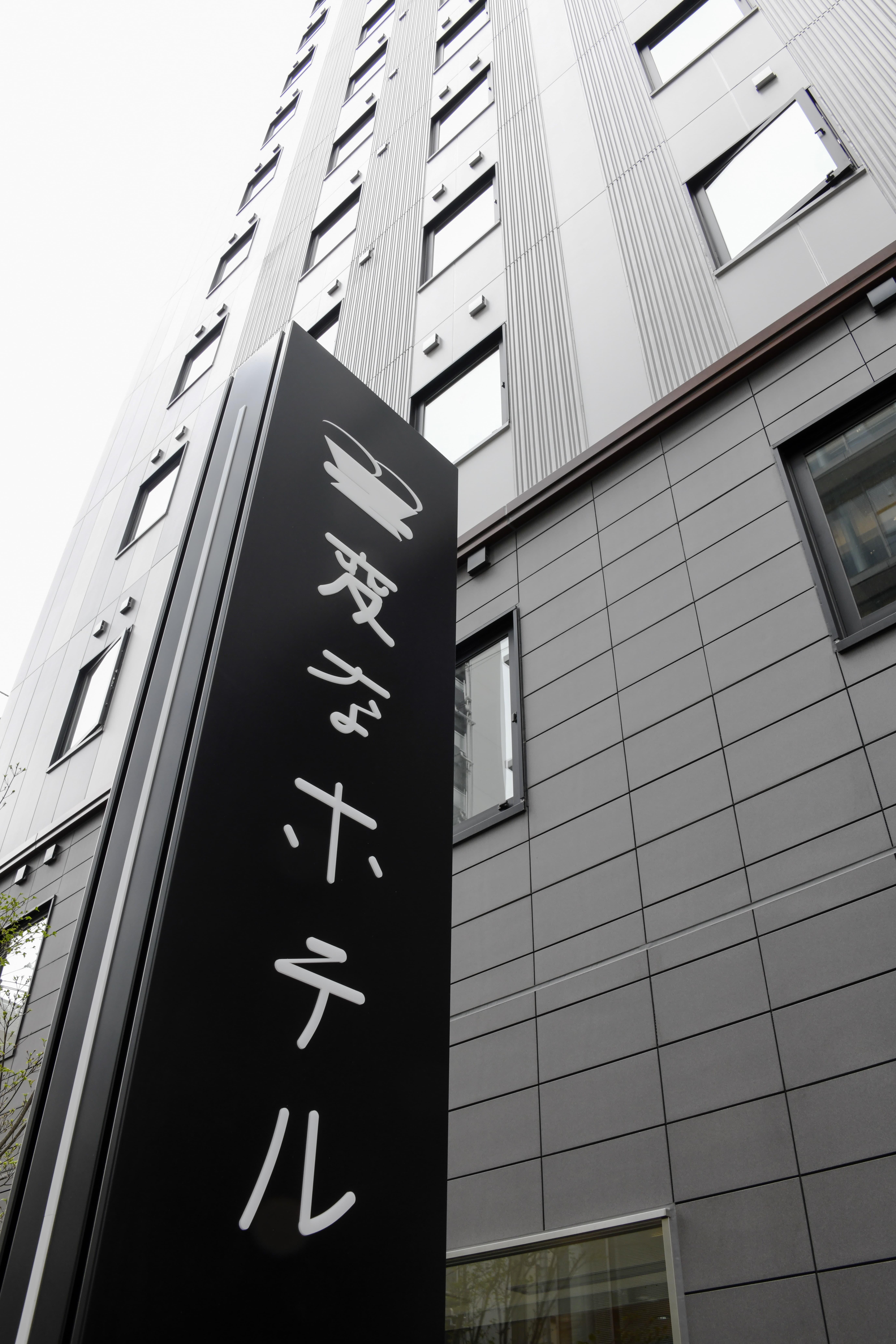 【工事のお知らせ】7/21(土)~7/30(月)