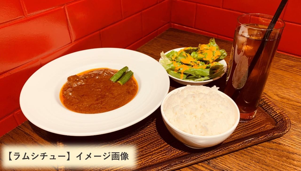 【ラムシチュー】イメージ画像<br /> 本格ラムシチュー、もしくは1/2ポンドステーキが選べる夕食付きプランのメニューでございます