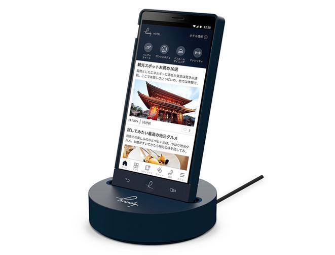無料スマートフォン「handy」サービス終了のお知らせ