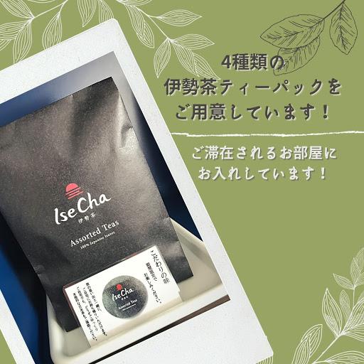 4種類の伊勢茶ティーパックセットをお部屋にお入れしています!