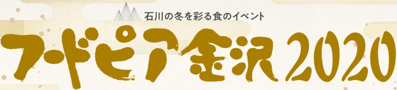 【周辺イベント情報②】