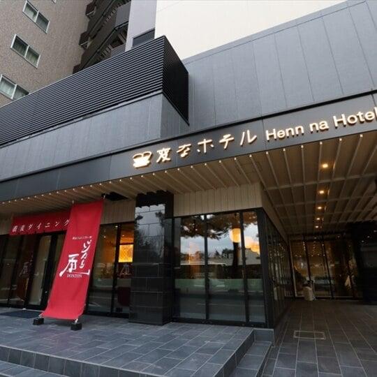 <お知らせ>4月のレストラン営業に関して