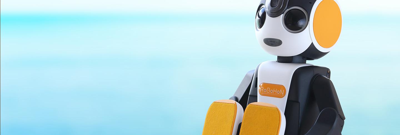 人型ロボットとスマートフォンが合体した「ロボホン」