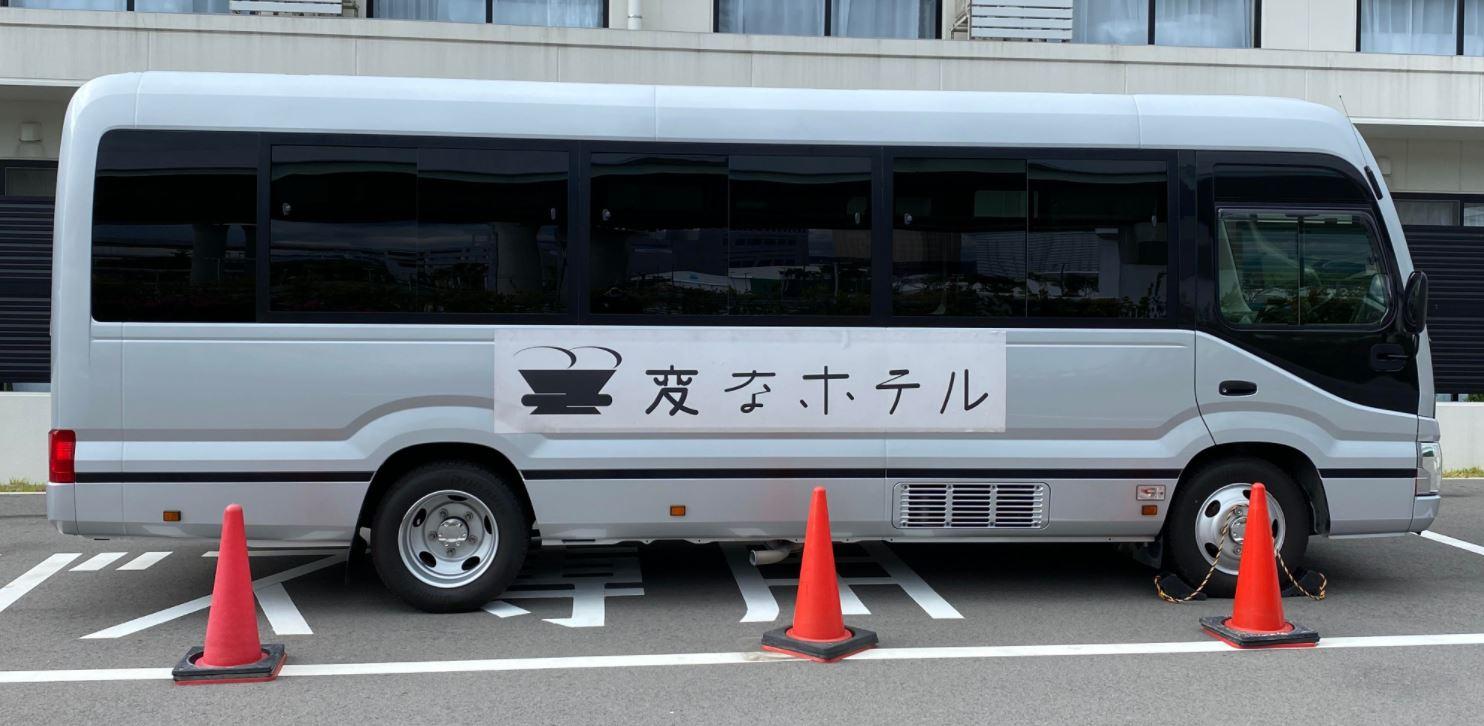 空港シャトルバス車両変更のお知らせ