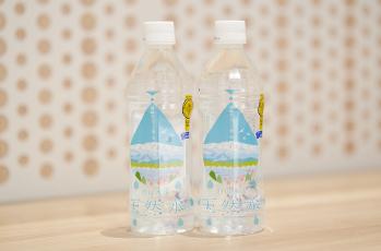 白山水流 天然水