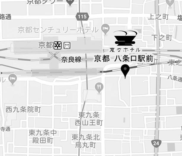京都駅八条口より徒歩すぐ