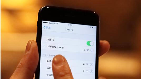 全館Wi-Fi無料完備