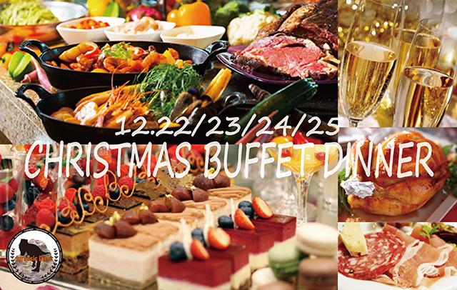 ★クリスマスディナービュッフェ開催!★