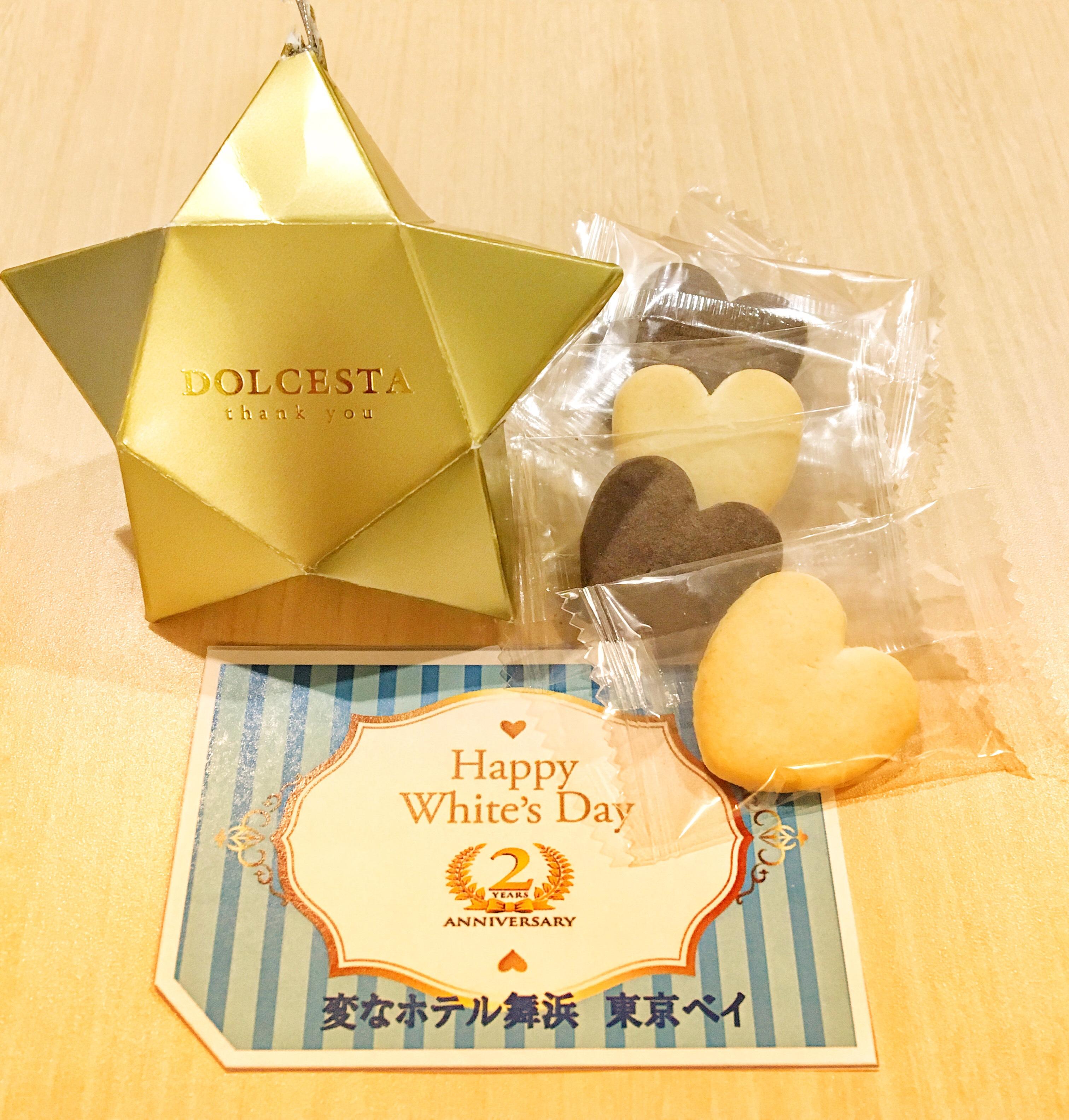 ☆変なホテル舞浜 東京ベイ 2周年記念☆
