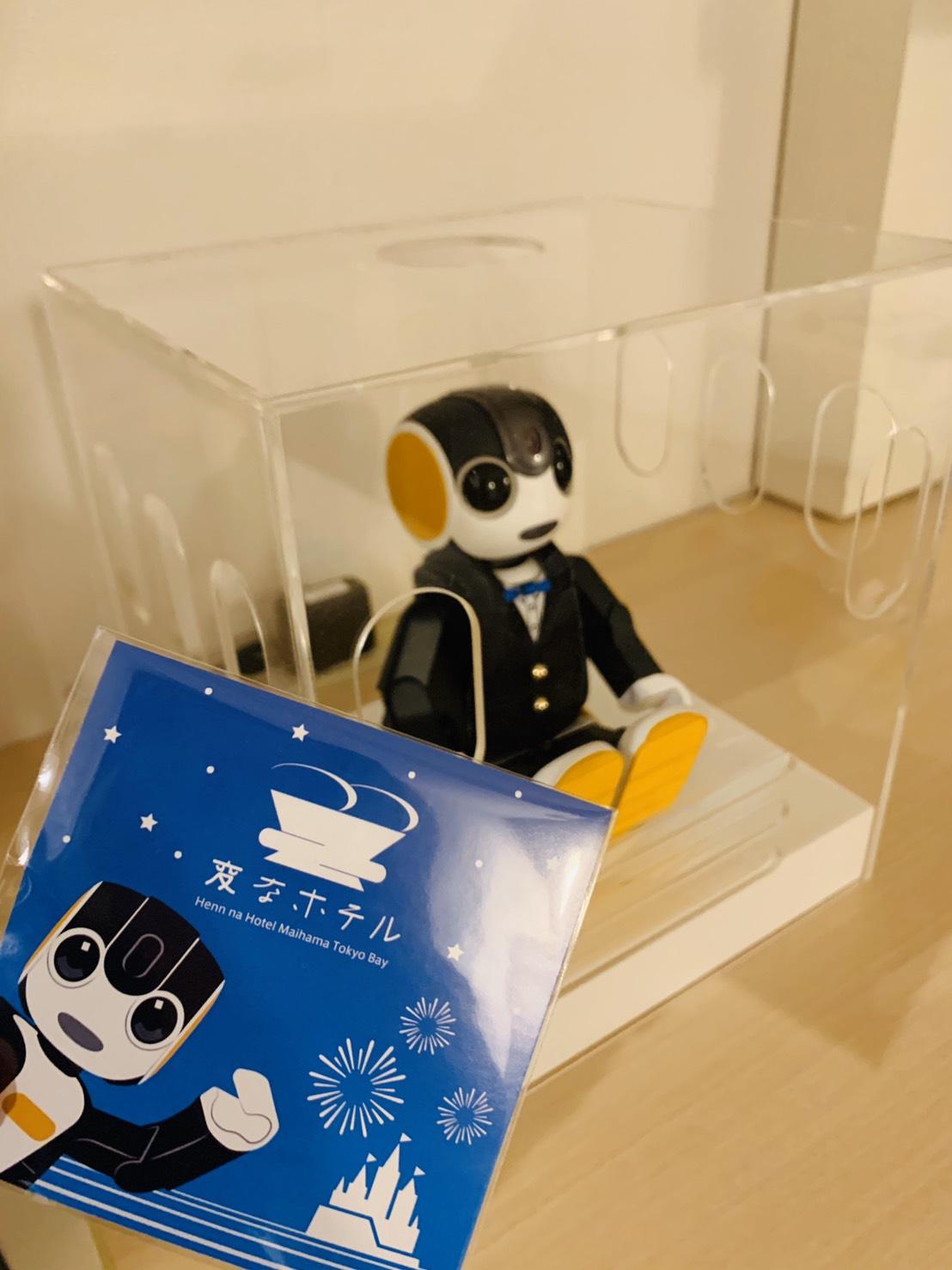 【告知】今なら、ロボホンステッカーをご宿泊者様にプレゼント中!!!