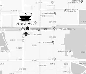 東大寺、興福寺、奈良公園などの観光地にも近い!
