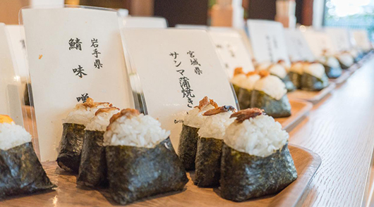 日本全国各地の具材で作った47都道府県の「おにぎり」