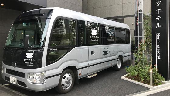 毎日東京ディズニーリゾート方面、東京駅への無料送迎バスを運行!
