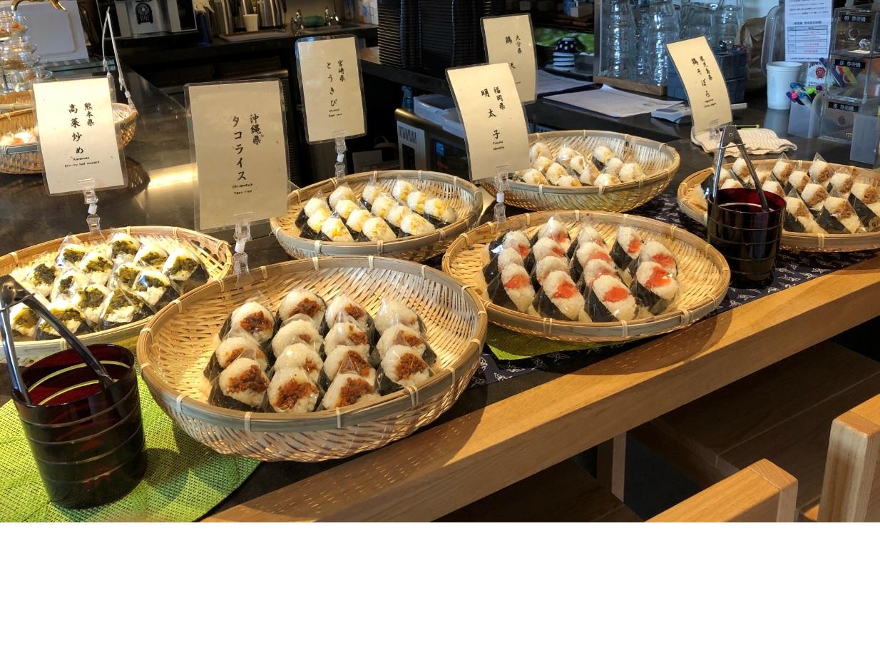 【父の日イベント】九州の美味しい具材が詰まったおにぎり大集合!!