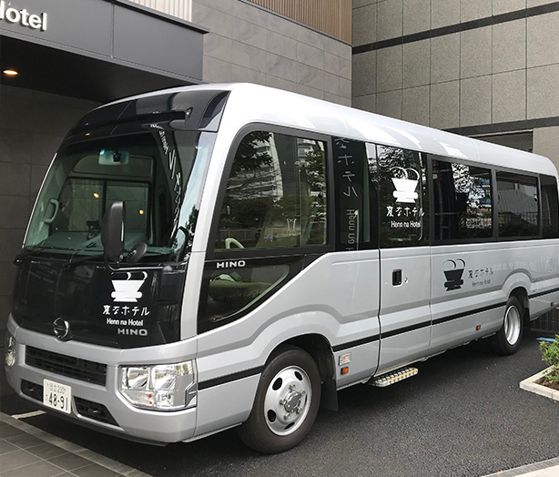 TDRまたは東京駅への直通無料バス