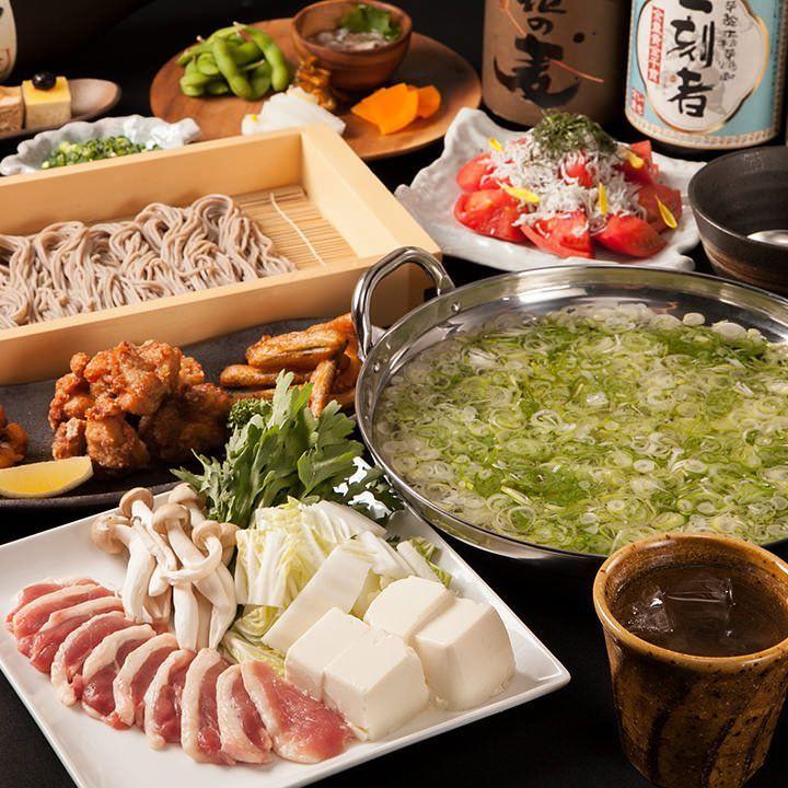レストラン「ORiORi」宴会コース受付中♪