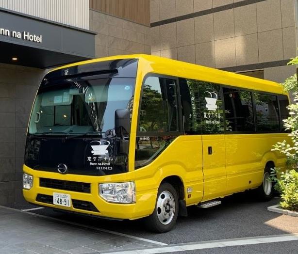 TDR方面への無料<br /> シャトルバスを毎日運行