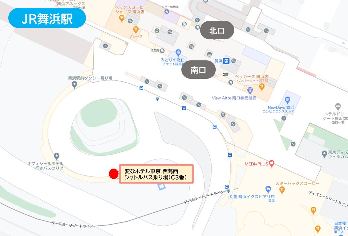 舞浜駅南口 バス乗り場案内