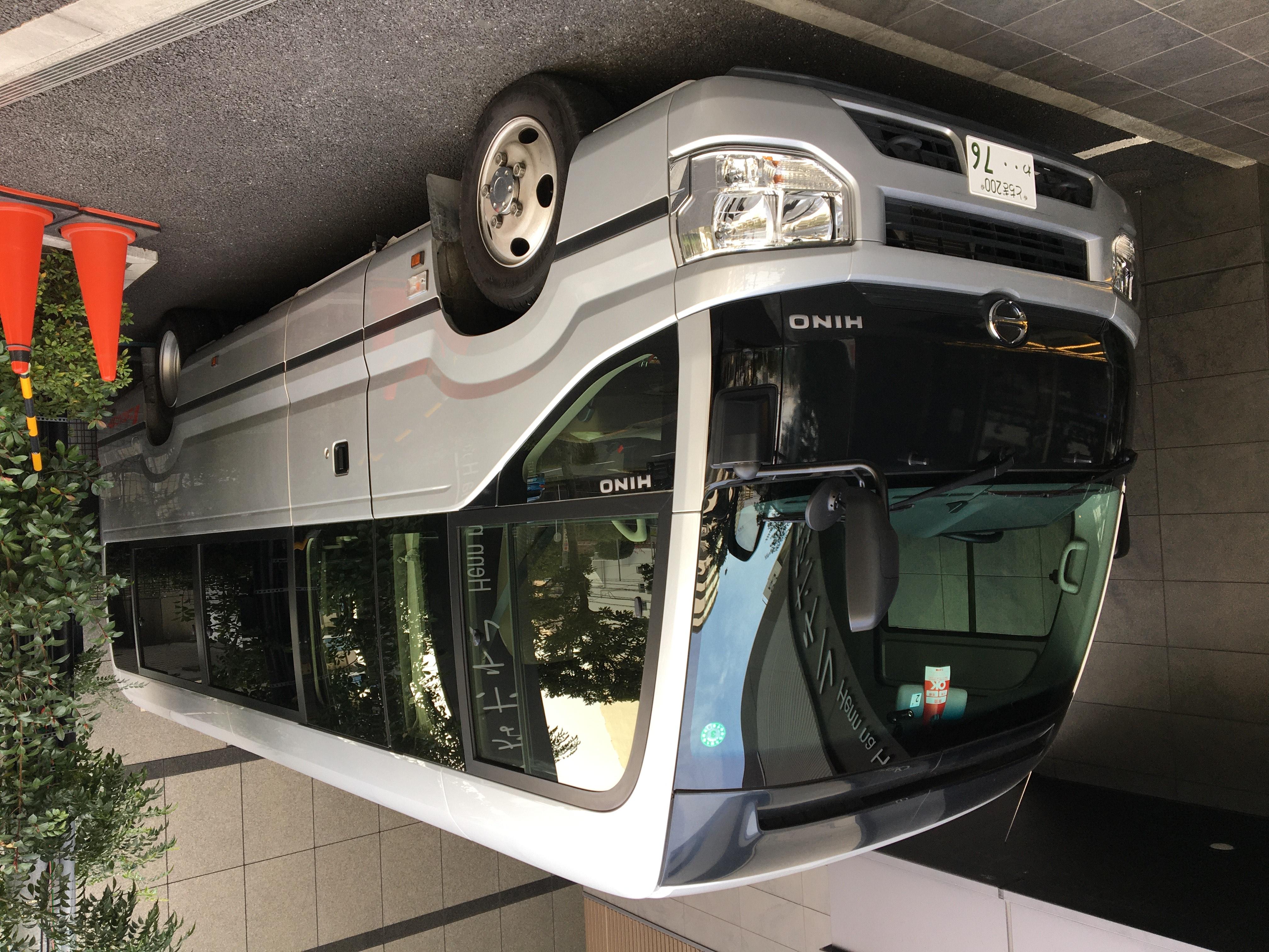 シャトルバス色変更のお知らせ