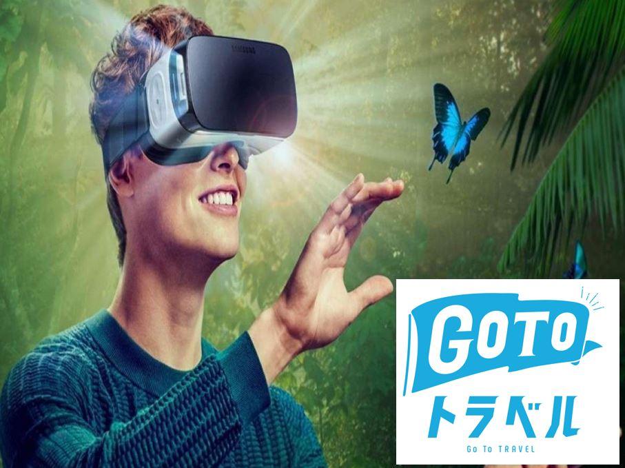 次世代VRゲーム機でゆったりホテルステイを楽しもう♪VR+レイトチェックアウト1時間付き宿泊プラン<食事なし>