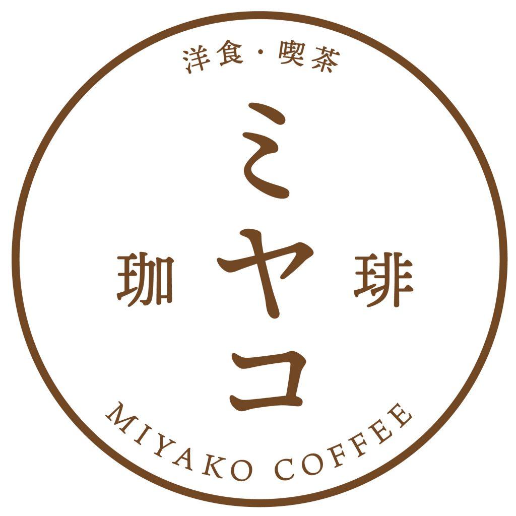 【重要】4/25~5/11 レストランのみ臨時休業お知らせ