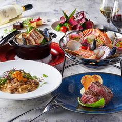 ☆記念日にも☆水族館のようなレストランで豪華ステーキディナー&翌日はゆっくり13時まで
