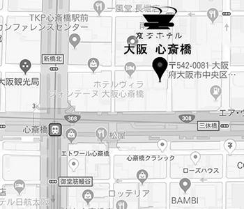 大阪の中心地まで徒歩圏内