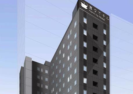 変なホテル 東京 浅草 田原町