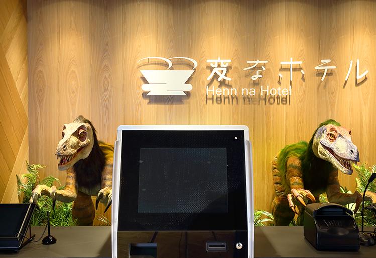 変なホテル 大阪 西心斎橋