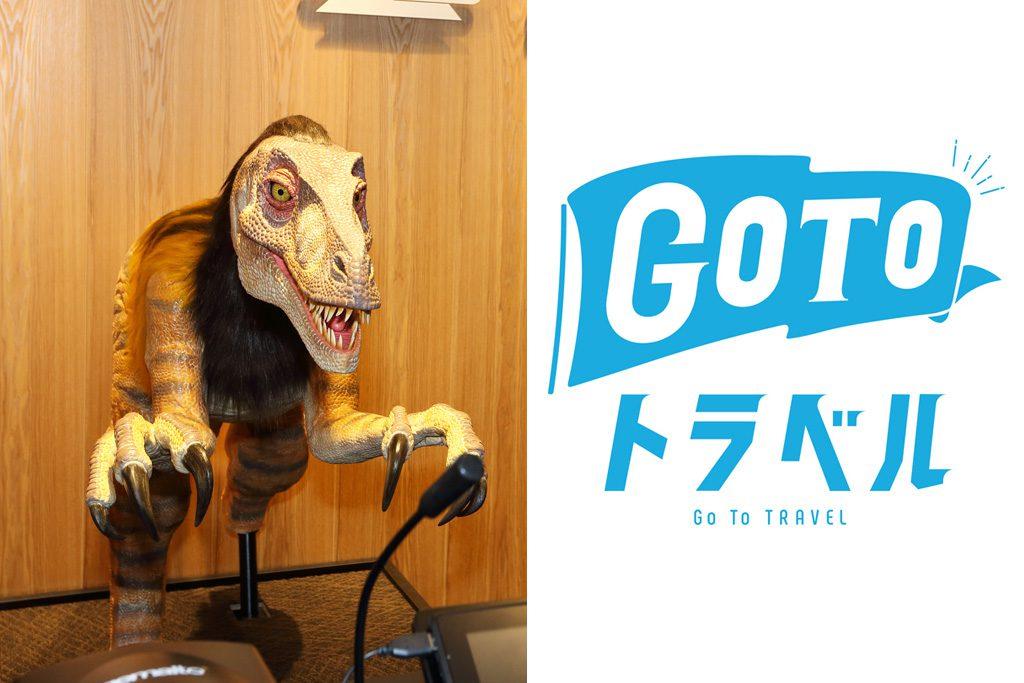 大阪 なんば 【世界初!】 お部屋に可愛いロボットが! ダンスや歌!クイズも楽しめます! <朝食付き>