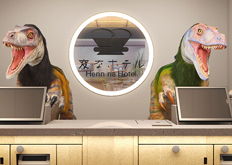 変なホテル 金沢 香林坊